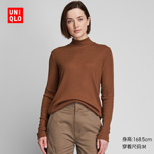 Ribbed T-shirt (Long Sleeve) 418231 Uniqlo
