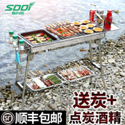 Stan Di barbecue barbecue tools more than 5 stainless steel household portable folding charcoal barbecue stove