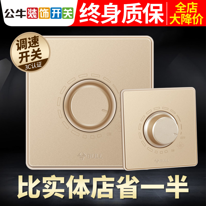 Ceiling Fan Wall Control Variable Speed Electric Rotary Manual Guide