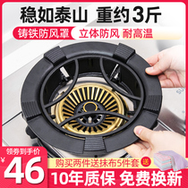 Poly-fire wind shield energy-saving ring accessories wind gas liquefied gas furnace 竈 a home anti-slip 託 stand