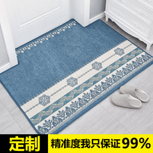 Korean floor mat doormat entry doorway household absorbent mat entry doorway living room bedroom anti-skid carpet