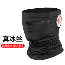 Rock Brothers Riding Mask Sunscreen Full Face Ice Magic Headscarf and Summer Neck Bicycle Equipment for Men and Women