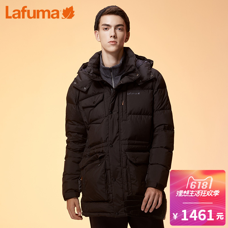 [The goods stop production and no stock][The goods stop production and no stock]France LAFUMA Le Feiye men's outdoor travel long paragraph warm warm down jacket LMJ06DC66