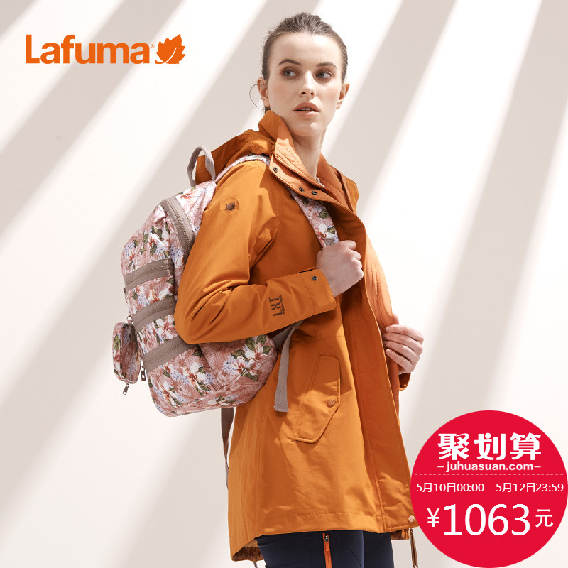 France LAFUMA Le Feiye ladies outdoor windproof and splashproof water long jacket jacket LFJA7CC92