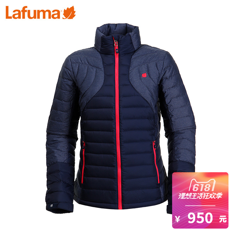 [The goods stop production and no stock]France LAFUMA Le Feiye Ms. Outdoor Windproof and Waterproof Warm Warm Thick Down Jacket LFJ05D763