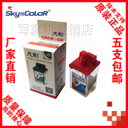 Day 750 day 760 color color original nozzle four-color photo machine nozzle cartridge Lecai 750 photo machine nozzle