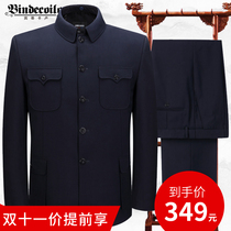 Middle-aged and elderly Zhongshan mens dad suit grandpa autumn coat clothing old man autumn and winter clothing mens wear mens clothing