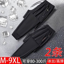 Ice silk mens pants summer thin plus fat plus size mens fat loose summer quick-drying sports casual long pants