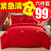 Big red four sets of wedding bedding wedding Cotton Blanket Quilt quilt 4 pieces of cotton 1.8m/2.0