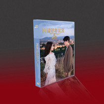 The memory of the classic Korean drama Alhambra Palace TV-OST Xuan Bin Park Xinhui 9 DVD boxed