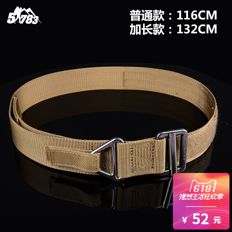 51783 Outdoor Army Fan Supplies Black Hawk Tactical Belt Men CQB Drop Safety Rescue Nylon Pants Girdle