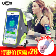 Oppo HUAWEI vivo running arm with mobile phone pocket bag and waterproof of general sports items