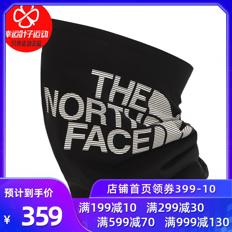 North of the official flagship mens and womens thin neck 2021 spring new outdoor cycling windproof warm leisure neck