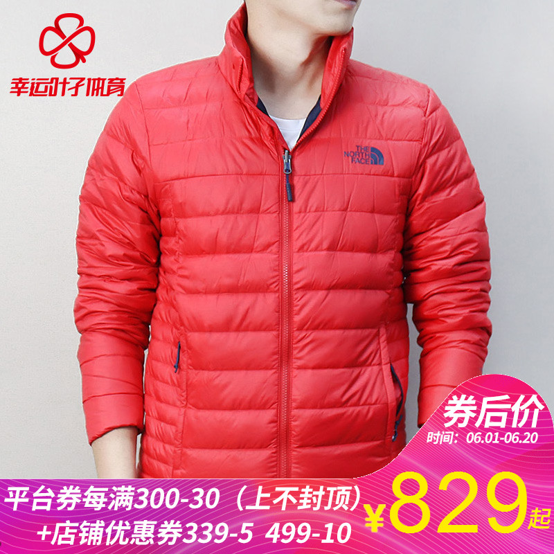 [The goods stop production and no stock]The North Face / North Men's Winter Outdoor Light Warm 700 Peng Down Jacket 2XXJ