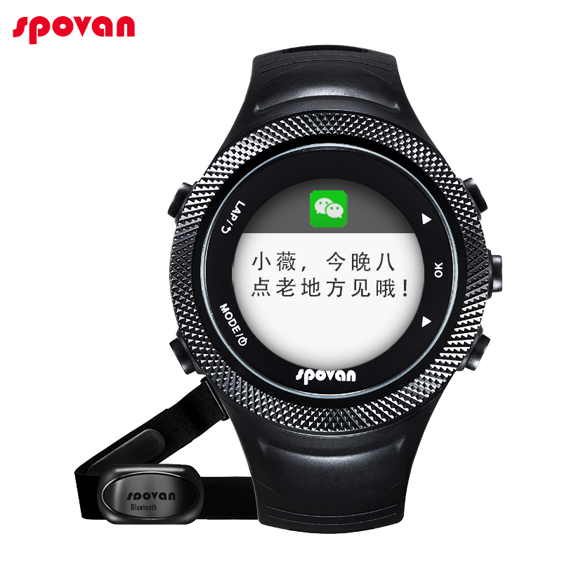 Running, Mountaineering, Altitude, Air-pressure Fishing, GPS Navigation, Heart Rate, Chinese Riding, Swimming, Outdoor Multifunctional Watch for Male