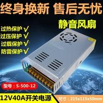 220 V à 12v40a alimentation à découpage 12V500Wled lampe avec surveillance 24V15A360W20 dc transformateur