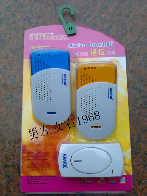 Wholesale door bell Kang sound special, one for two / wireless doorbell / remote control doorbell / adjustable tone