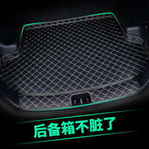 Buick New Weilang Junwei Lacrosse Yinglang Kaiyue Angkowei special vehicle trunk pad fully surrounded tail box pad