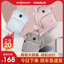Mommy bag shoulder bag light 2019 new baby mother backpack portable fashion large-capacity bag