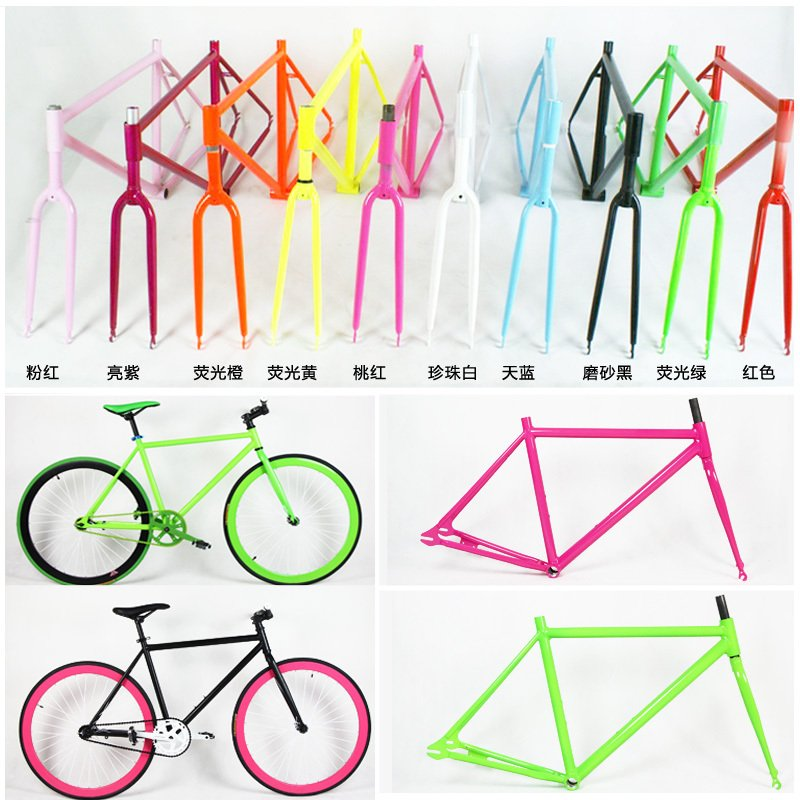 Fly Valley Death Speed Car High Carbon Steel Frame + Front fork 700C Field Car Bicycle 10 kinds of fluorescent color fancy