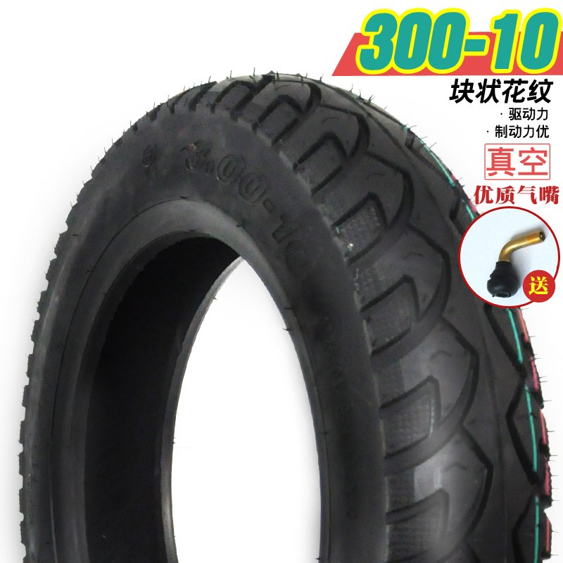 Imported 3.00-10 vacuum tyre motorcycle tyre thickened electric vehicle inner and outer tyre battery tyre outer belt package