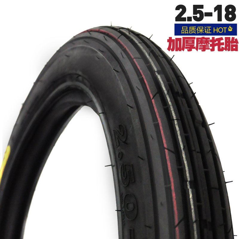 Import 2.50-18 front tire motorcycle tire inner tube battery car with external electric car front tire thickening