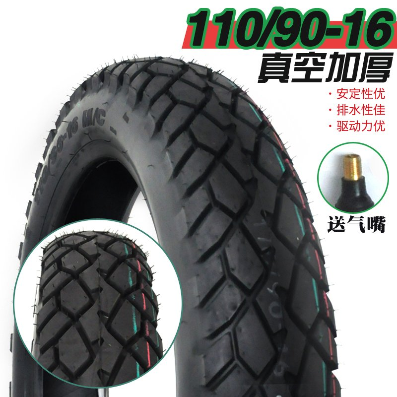 Imported 110/90-16 vacuum tyre motorcycle tyre outer tyre electric tyre without inner tyre thickening and wear resistance