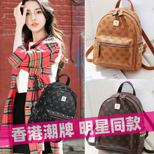 Small CK backpack women 2020 new Korean version of versatile ins Harajuku mini small bag fashion backpack for women