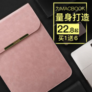 Apple notebook Air13 inch computer bag Macbook12 bag pro13.3 protective sleeve 15 case 11