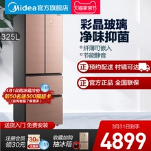 Midea / Midea bcd-325wtgpm (q) household multi door refrigerator multi door air cooling frost free intelligent energy saving