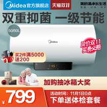 Beauty 60 liter x1 water heater water storage type home electric water heater energy-saving heating room small bath 50l