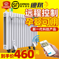 Intelligent Temperature Control of Household Water Injection and Water Heater Energy Saving and Electricity Saving Heating Steel Heater