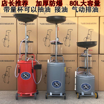 Pumping machine oil waste oil bucket Pneumatic oil pump recycling collector Car oil change oil machine Auto maintenance tools