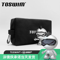 toswim toiletry bag mens cosmetic bag Womens skin care products portable waterproof bag large-capacity travel essential