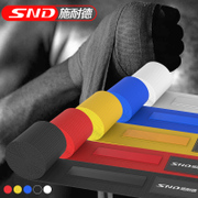 Schneider boxing sports Sanda Muay Thai Hand bandage tied with hand protector with strap handgrips fighting 5 meters