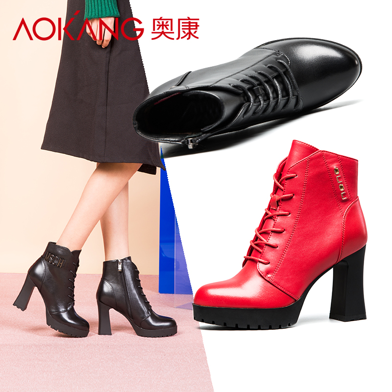 Aokang women's shoes winter new ultra high with front lace women's boots elegant fashion waterproof platform short tube