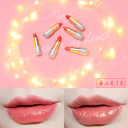 Hold live fantasy stars lipstick lip glass girl heart gilt Mermaid lasting moisture is not easy bleaching