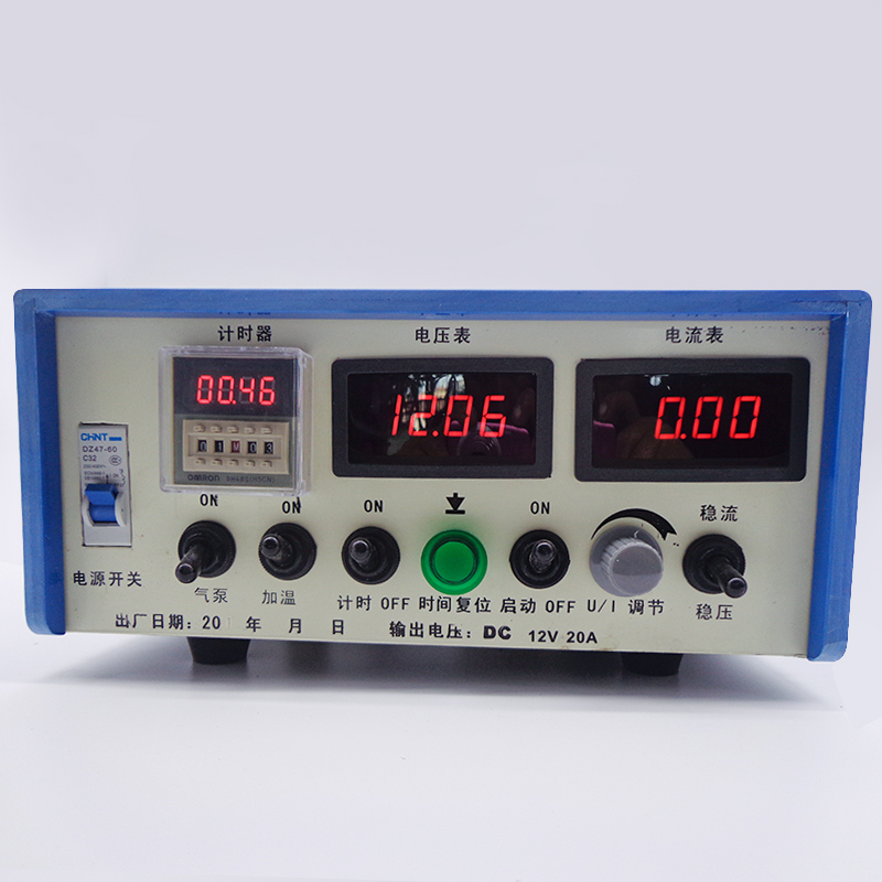 Electroplating power supply high frequency switch rectifier 12V100A anode oxidation electrolytic electrolytic electroforming rectifier