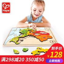 Hape Children's World Chinese Map Mosaic Geographic Wood Puzzle Baby Toys 2019 New Edition