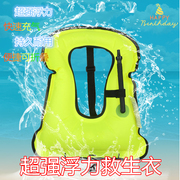 Adult children snorkeling life jacket buoyancy inflatable inflatable portable safety swimming ring diving surfing