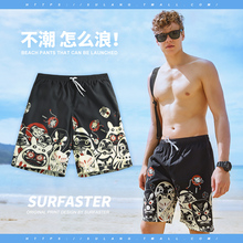 Loose five-point swimming trunks men soak in hot springs to prevent embarrassment tide can be launched beach pants seaside holiday shorts