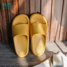 Park West bathroom slippers men's summer indoor antiskid bath home couple quiet home cool slippers female family