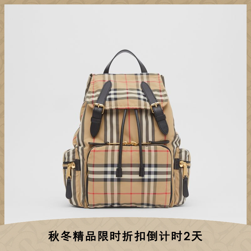 Discount countdown 2 days BURBERRY check ECONYL® backpack 80327091