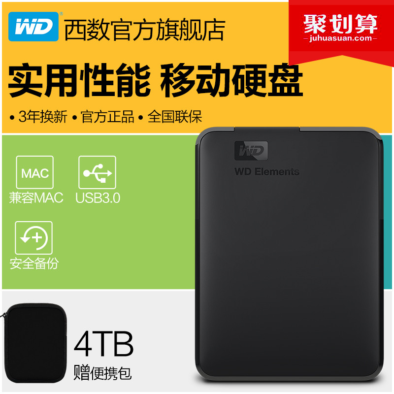 Wd external hard drive, WD Western Digital Mobile Hard Drive 4t Elements 4tb Mobile Hard Mobile Disk Western Digital Hard Drive New Element USB3.0 High Speed 2.5 Inch Compatible with Apple Mac
