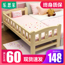 Children牀 with guardrail boy and girl princess single 牀 solid wood small 牀 baby widened牀 side 牀 the big 牀