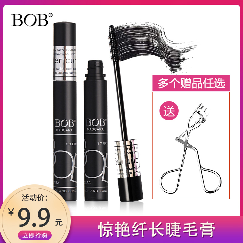 BOB stunning, long, mascara, waterproof, curly, thick, curved, brushed, and not dyed.