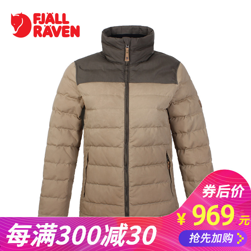 Arctic Fox G-1000 Thickened Windbreak Sports Outdoor Female Windbreak Short Down Garment 09142235