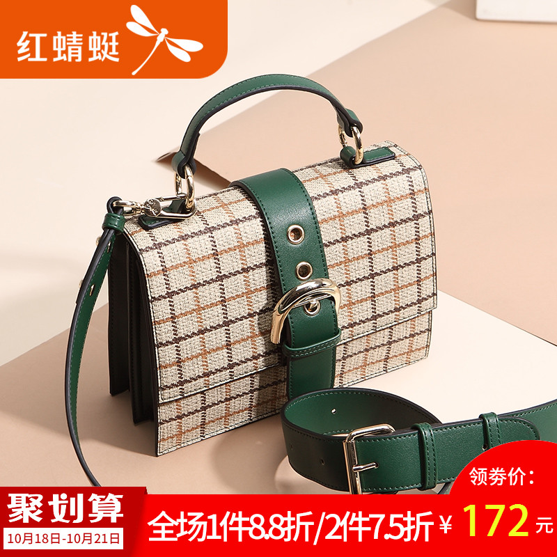 Red 蜻蜓 female bag on the new small bag 2018 summer diagonal cross bag shoulder bag wild plaid bag Korean version of the trend