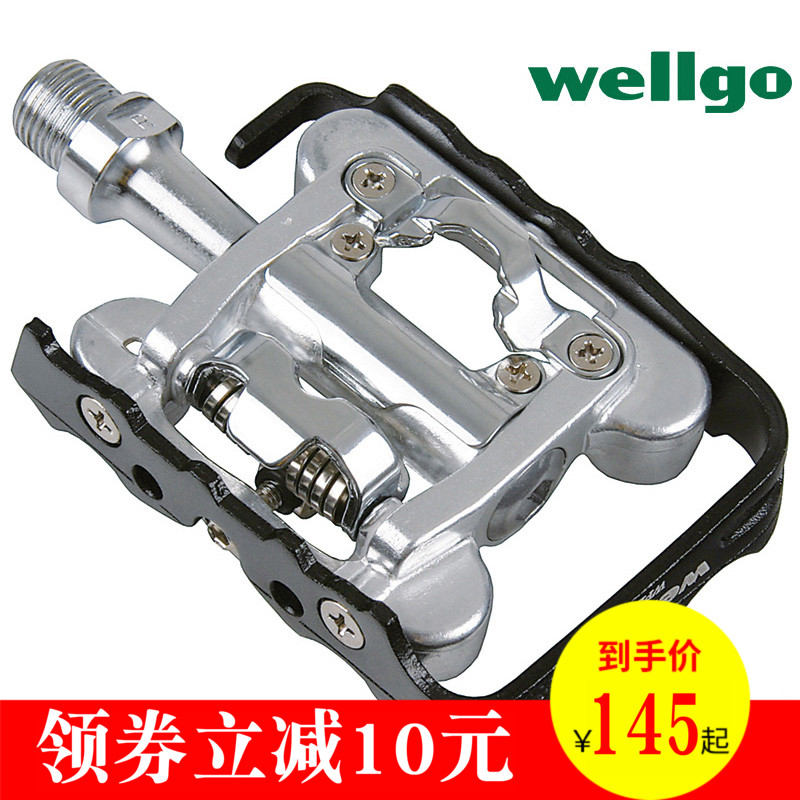 Wellgo Weig WPD-M17C Mountain Highway Bicycle Lock Bearing Double-sided Dual-purpose Bicycle Pedal