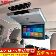 15.6/17.3 inch car borne MP5 display satellite TV HD top screen Android WIFI HDMI